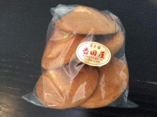 吉田菓子舗 甘食