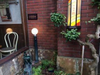珈琲館 蔵 お庭
